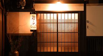 別邸 京都駅イメージ