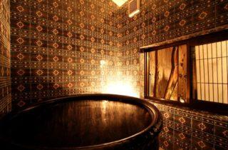 信楽焼の貸切風呂